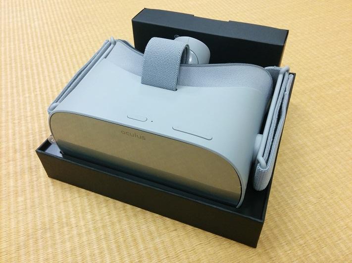 Oculus Go boîte