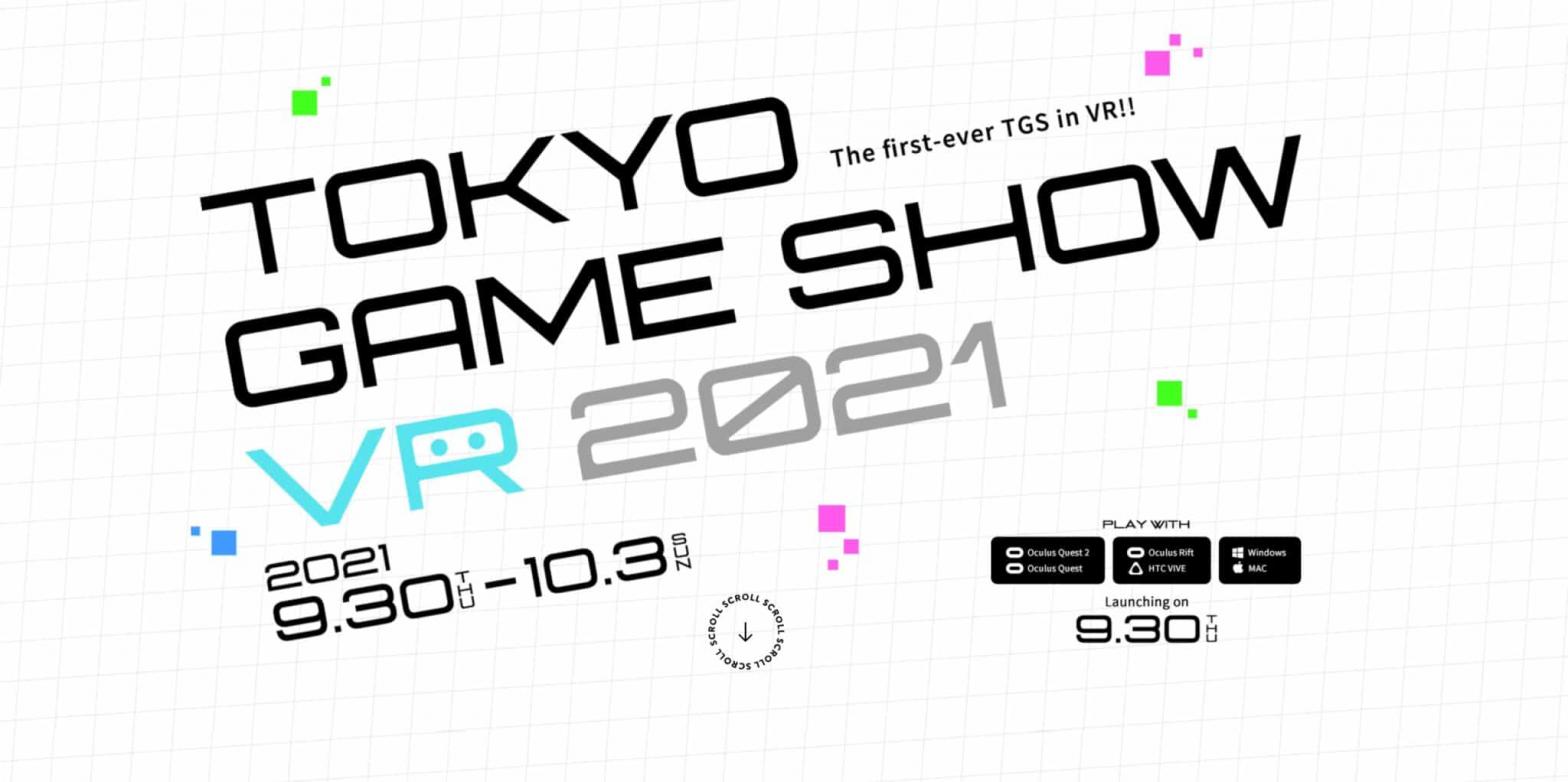Tokyo Game Show 2021 VR